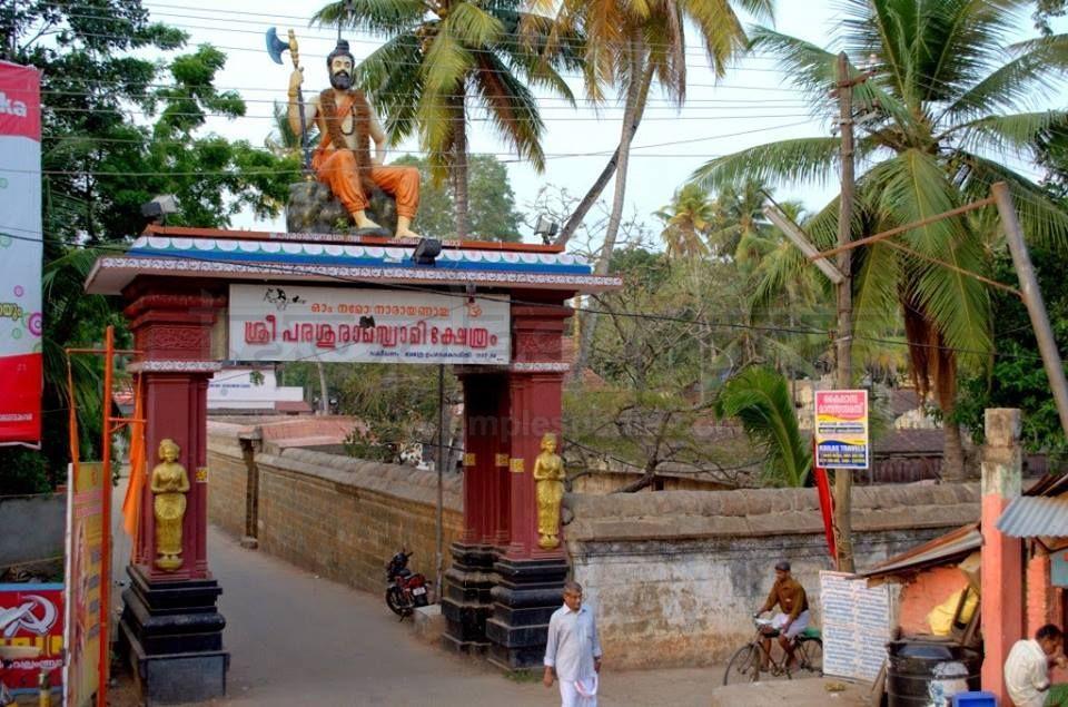 Sree Parasurama Temple Thiruvallam